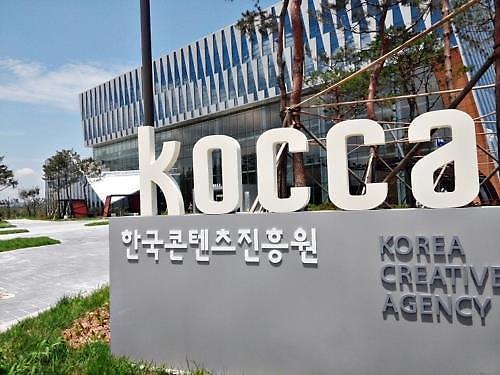 한콘진, 사우디서 열리는 '2019 SEA'에 한국공동관 운영