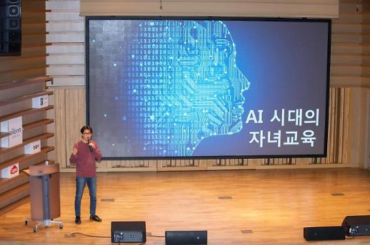 자녀 교육 고민 '토닥토닥'에서 해결…20일 창원서 진행