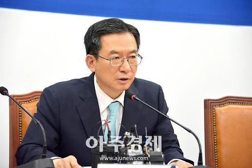 정성호 의원, 예타제도 개선 정책토론회 개최