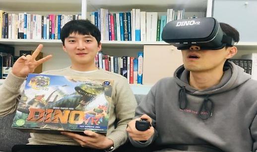 텔리언, VR콘텐츠 개발사 '제이지비 퍼블릭'과 협약