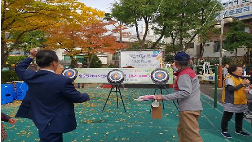 인천 중구, 어르신들의 야외 여가공간 '쌈지놀이터' 자유공원에 조성
