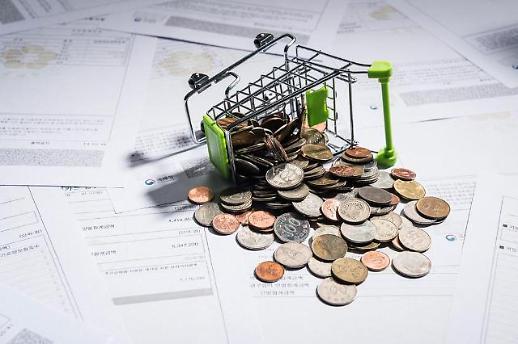 [세종24시] 하루 1분 경제 상식 - 공적자금