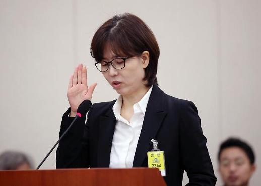 """평화당 """"이미선 헌법재판관 임명 강행 부적절"""""""