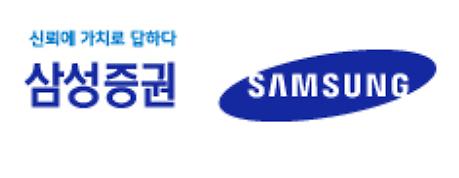 삼성증권, TDF 라인업 확대 이벤트 진행