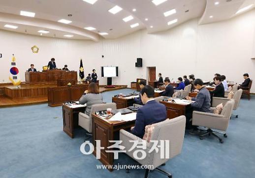 하남시의회 제281회 임시회 개회