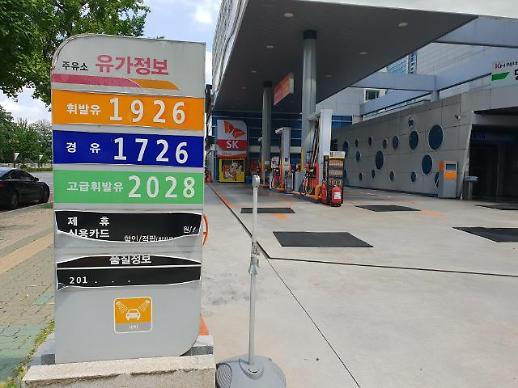 [아주 쉬운 뉴스 Q&A]알뜰 주유소는 왜 가격이 저렴한가요?