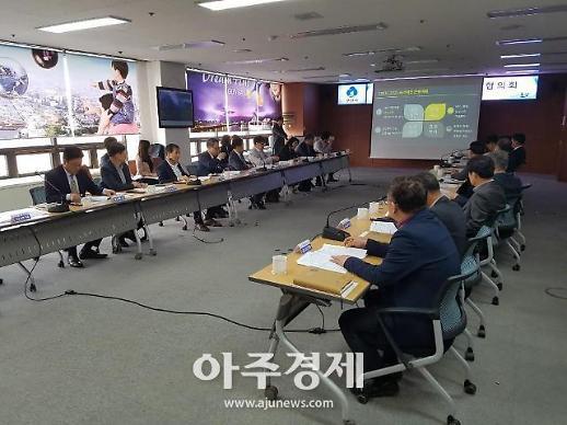 군산시, 김관영 국회의원과 정책협의회 개최