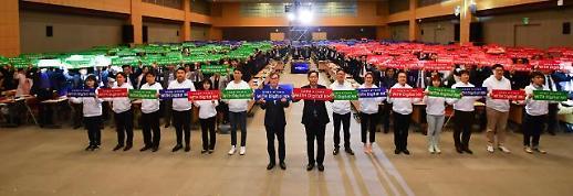 NH농협은행, 디지털 트랜스포메이션 선포식 개최