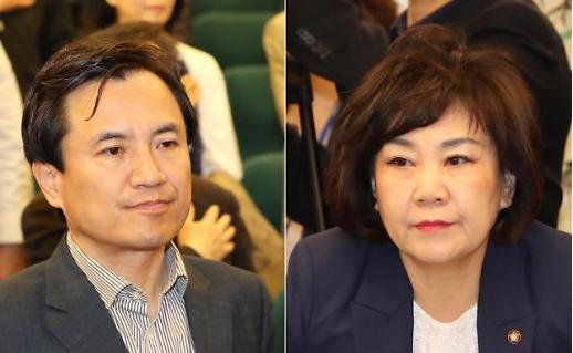 여야 4당, 한국당 '5·18 망언' 징계에 '솜방망이' 비판 일색