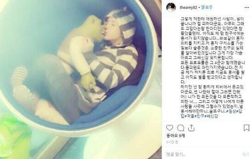 휘성-에이미 녹취록 공개..프로포폴 투약·성폭행 모의 사실 무근