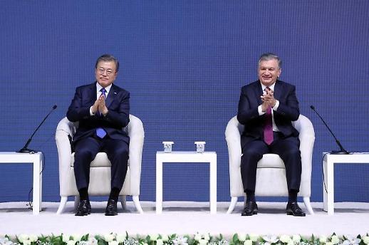 文대통령, 우즈베크 의회 연설...한국의 오랜 친구 나라