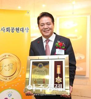 최대호 안양시장 올해 사회공헌 대상 수상