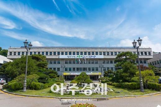 안산시 단원구 2019년 개인지방소득세 신고 납부