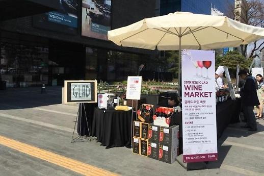와인과 함께 즐기는 봄의 낭만…글래드 여의도·글래드 마포 와인마켓 개최