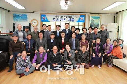 김종천 과천시장 안정적 에너지 공급기반 구축 시민들 더욱 편리한 생활하시라
