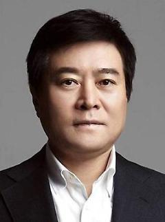 치킨업계 1위 '교촌' 회장에 소진세 前롯데그룹 사장