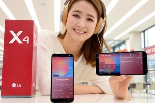 가성비 갑...LG전자, 29만원대 스마트폰 LG X4 출시