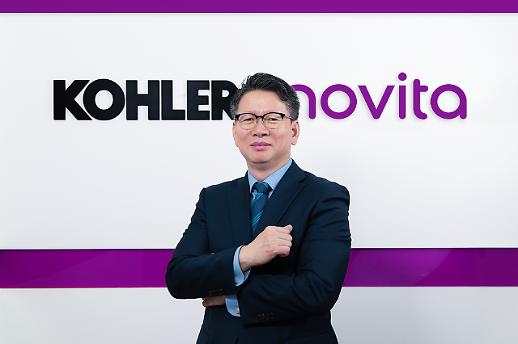 콜러노비타, 마케팅 전문가 문상영 신임 사장 선임