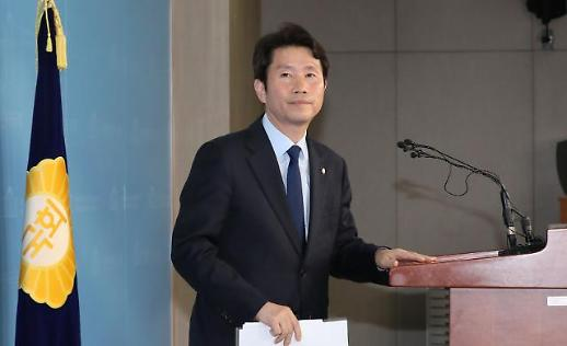 이인영, 내가 총선승리 야전사령관…원내대표 출마 선언