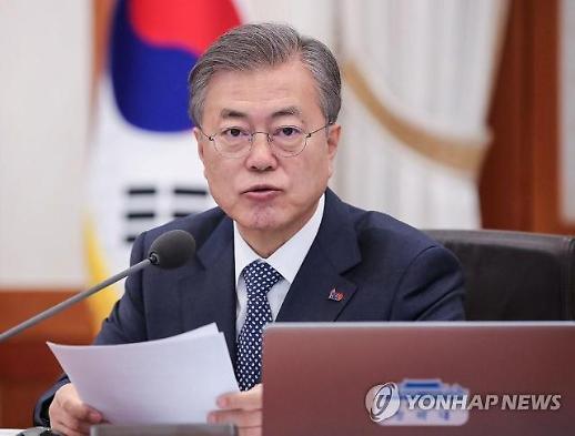 靑 4차 남북정상회담 때 트럼프 메시지 김정은에 전달 가능성