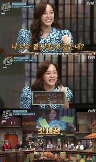 소녀시대 라이언하트 혜리 쫌팽이 vs 김동현 쫄지 않아