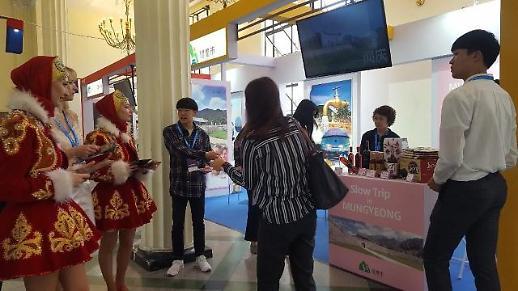 문경시 '2019 중국 상해 세계 관광박람회'… 칼라마케팅