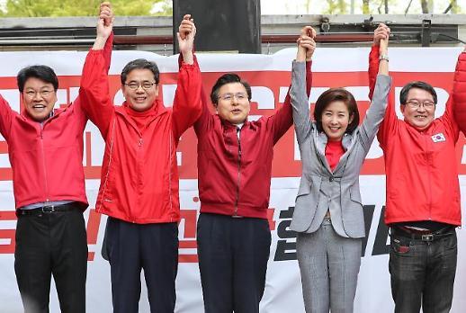 문재인은 김정은 대변인…靑 구시대적 색깔론…개탄스럽다