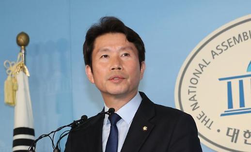 이인영, 원내대표 출마 선언…경선 레이스 본격화