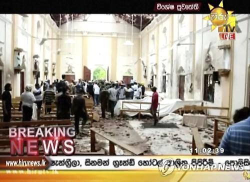 스리랑카 교회·호텔서 동시다발 폭발..100여명 사망