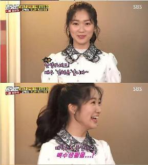 런닝맨 김혜윤, 스카이캐슬 차기작 질문에 더 열심히 해야 할 것 같다