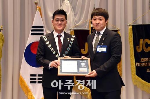 [의정부] 청년회의소, 창립 50주년…함께해온 50년, 함께하는 100년 선포