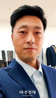 [아주 시론] 국민소득 3만 달러와 저성장의 역설