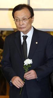 이해찬 故 김홍일, DJ 아들이자 정치적 동지…민주화 운동 위해 헌신