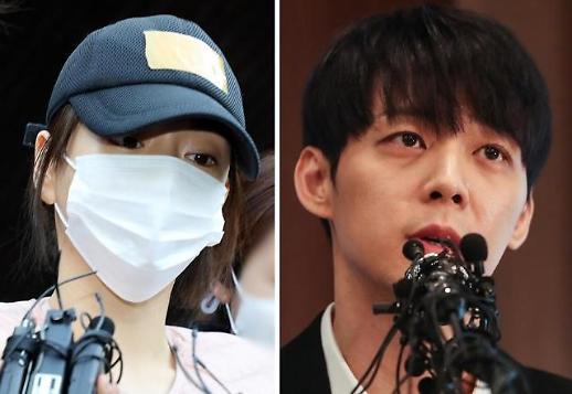 박유천-황하나 누구 말이 진실?…경찰, 대질조사 결정