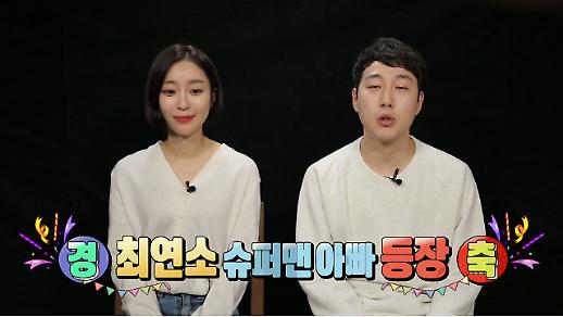 """장범준 아내 '송승아' 미모 눈길…""""연예인 출신이었네"""""""