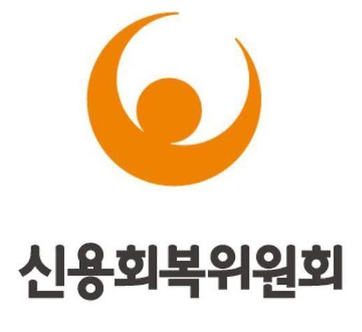 신용회복위원회, 신입직원 20명 선발…취약계층 채용 확대