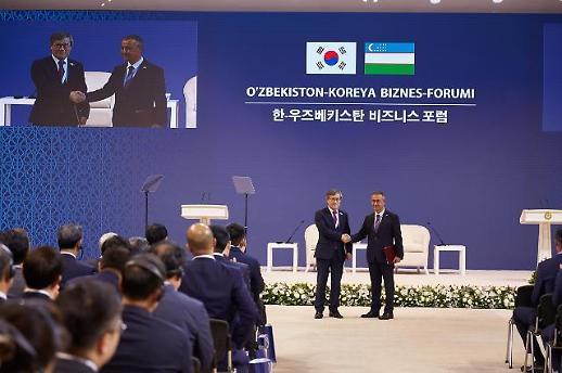 IFEZ, 중앙아시아의 심장 우즈베키스탄에 진출
