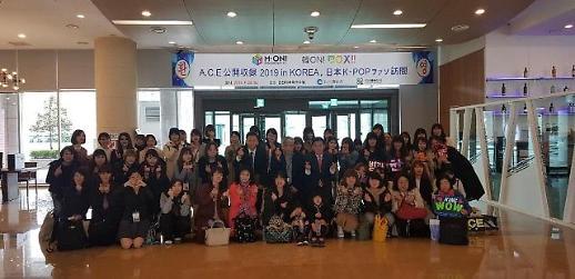 한국 아이돌 그룹 A.C.E 인천 개항장에서 일본팬들과 팬투어