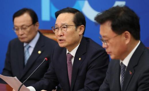 홍영표 한국당, 5·18 망언 솜방망이 처벌…유일한 방법은 국회 퇴출