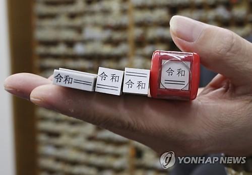 일본 열흘간 황금 연휴...장기 휴장에 시장 변동성 우려