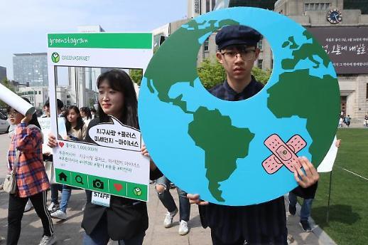 49번째 지구의 날 맞아 친환경 앞장서는 기업들