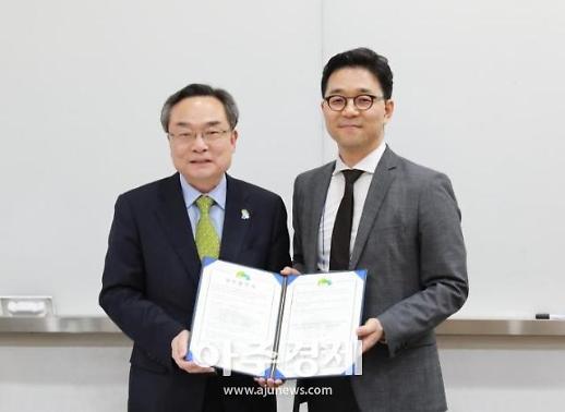 산림복지진흥원, 한국정책학회 기획 세미나 운영·