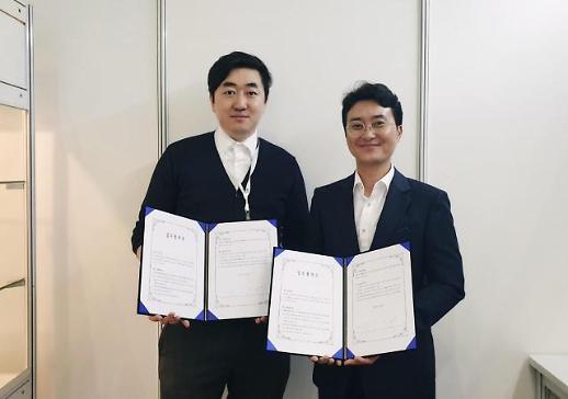 주식회사 메종, 베트남 기업과 500만달러 수출계약