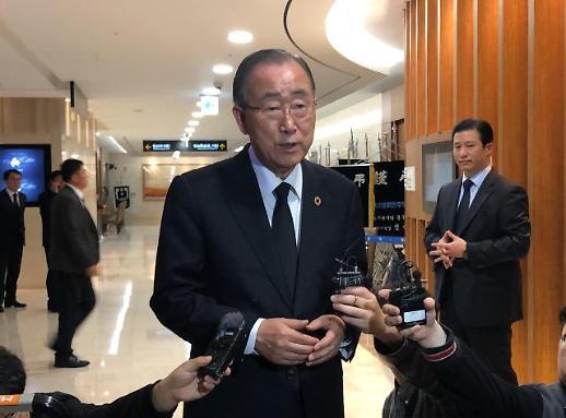 故 김홍일 전 의원, 오늘 5·18 구묘역 임시 안장