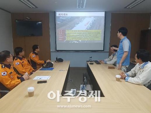 안산소방 봄철 공장화재 예방 컨설팅 펼쳐