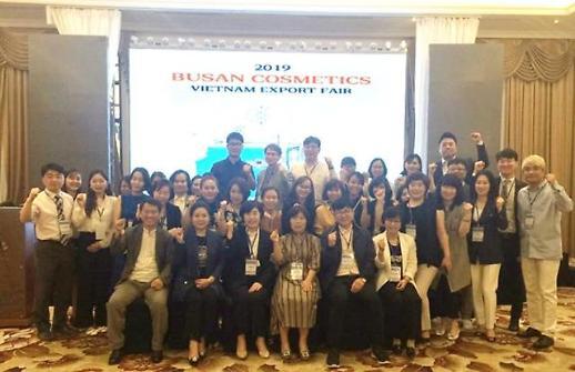 부산시 화장품산업, 베트남 첫 단독 수출상담회서 80만불 수출 계약
