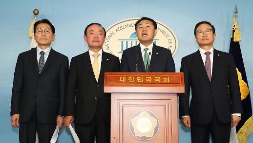한국당 뺀 여야 4당, 선거제·공수처 패스트트랙 합의