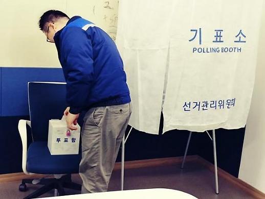 한국GM, 또 노사 대치 위기...이동걸 산은 회장 리더십 타격