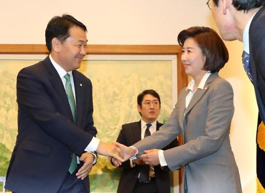 여야4당 선거제·공수처 패스트트랙 합의…한국당 반발