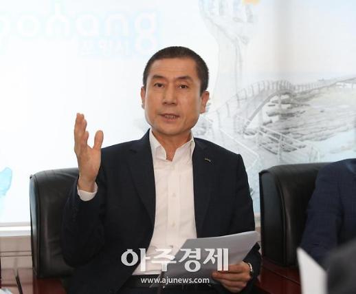 이강덕 포항시장, 20만 국민청원 성원 감사...지속적 관심 호소